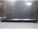Накладка на порог наружняя левая Toyota Avensis 3