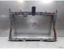 Суппорт радиатора для Тойота версо Toyota Verso 2009 - 2013